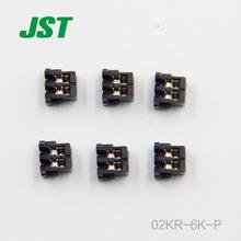JST Connector 02KR-6K-P