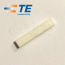 TE/AMP Connector 2109517-1