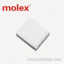 MOLEX Connector 22012047