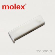 MOLEX Connector 351500109
