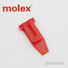 MOLEX Connector 351820192