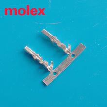 MOLEX Connector 39000059