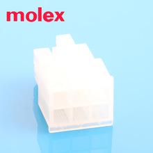 MOLEX Connector 39012060