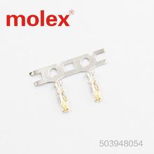 MOLEX Connector 503948054