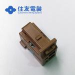 Sumitomo connector 6098-2830 in stock