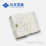 Sumitomo connector 6098-5285 in stock