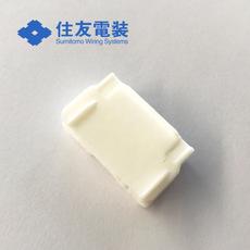 Sumitomo Connector 6098-7327