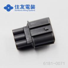 Sumitomo Connector 6181-0071