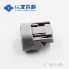 Sumitomo Connector 6189-0264 Featured Image