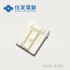 Sumitomo Connector 6240-5160