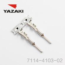 YAZAKI Connector 7114-4102-02