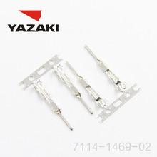 YAZAKI Connector 7114-4124-02
