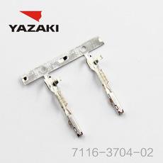 YAZAKI Connector 7116-3704-02