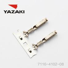 YAZAKI Connector 7116-4102-08