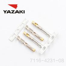 YAZAKI Connector 7116-4221-08