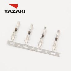 YAZAKI Connector 7116-4231-02