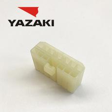 YAZAKI Connector 7119-3130