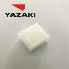 YAZAKI Connector 7123-2063