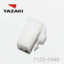 YAZAKI Connector 7123-5125