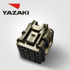 YAZAKI Connector 7123-7564-40