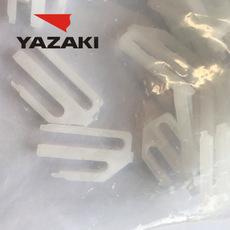 YAZAKI Connector 7157-6751