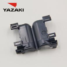 YAZAKI Connector 7158-7475-30