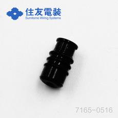Sumitomo Connector 7165-0516