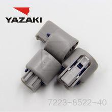 YAZAKI Connector 7223-8522-40