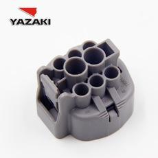 YAZAKI Connector 7283-7081-40