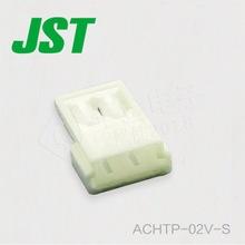 JST Connector ACHTP-02V-S