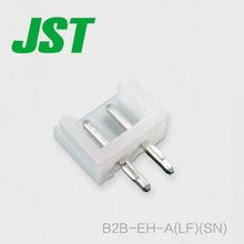 JST Connector B2B-EH-A(LF)(SN)