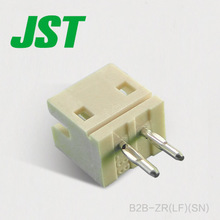 JST Connector B2B-ZR(LF)(SN)