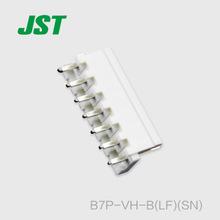 JST Connector B7P-VH-B