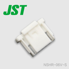 JST Connector NSHR-06V-S
