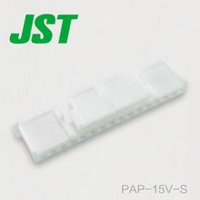 JST Connector PAP-15V-S