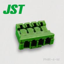 JST Connector PHR-4-M