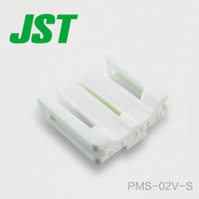 JST Connector PMS-02V-S