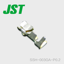 JST Connector SSH-003GA-P0.2
