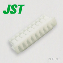 JST Connector ZHR-9