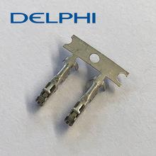 Delphi Connector 12103881