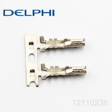 Delphi Connector 12110236