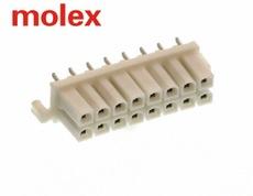 MOLEX Connector 15247161 42385-16B1 15-24-7161