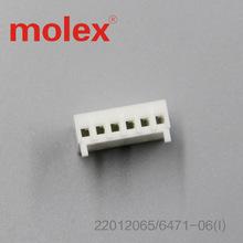 MOLEX Connector 22012065