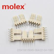 MOLEX Connector 22041061