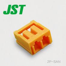JST Connector 2P-SAN