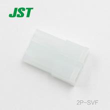 JST Connector 2P-SVF