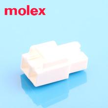 MOLEX Connector 351510210 Featured Image