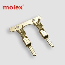 MOLEX Connector 357470210