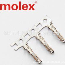 MOLEX Connector 39000282