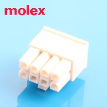 MOLEX Connector 39012085